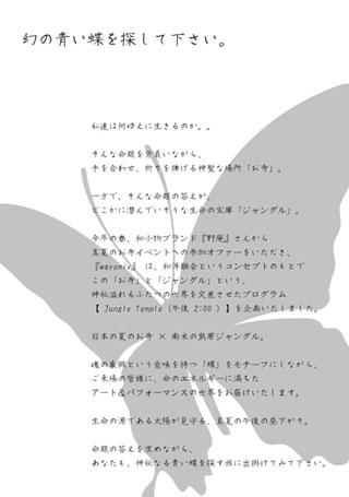 7.25_02.jpg