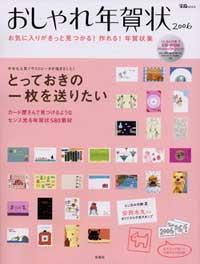 gasho_01.jpg