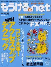 magazine01_01.jpg